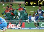 bangladesh-criket