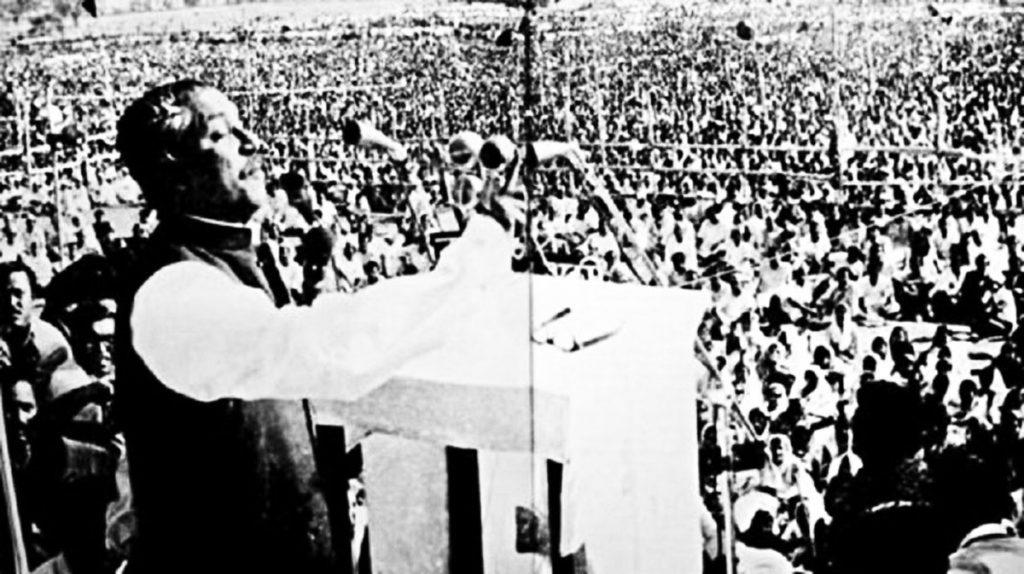 Sheikh Mujeeb 7 March Speech